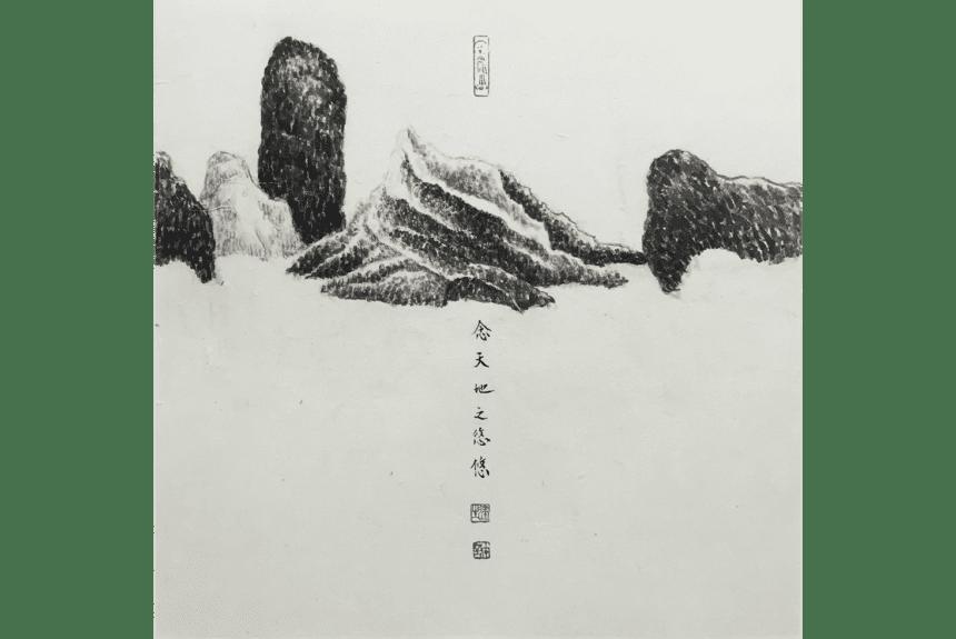 """""""To the Infinity"""" Tecnica: Inchiostro su carta di riso Dimensioni: 50 x 50 cm"""